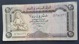 CSRS20 - Yemen 20 Riyals Banknote - Yemen