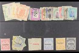 BRITISH AFRICA Small Selection Of QV To Geo V Issues, Mint And Used Including Bechuanaland 1884 Stellaland Set, Mint No - Postzegels