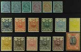 1907-1909 Mohammed-Ali Shah Qajar Definitive Complete Set, Scott 428/445, SG 298/303 & 305/316, Never Hinged Mint (18 St - Iran