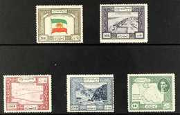 1949 Victory Set, Scott 910/14, SG 904/08, Never Hinged Mint (5 Stamps) For More Images, Please Visit Http://www.sandafa - Iran