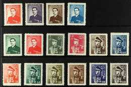 1951-52 Shah Pahlavidefinitive Set, Scott 950/965, Never Hinged Mint (16 Stamps) For More Images, Please Visit Http://w - Iran