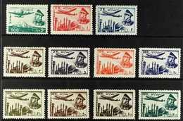 "1953 Air Post ""Plane Above Mosque"" Set, Scott C68/78, SG 988/998, Fine Mint (11 Stamps) For More Images, Please Visit Ht - Iran"
