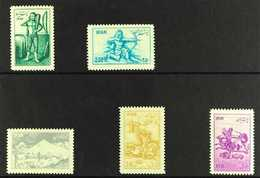 1953 Ancient Persian Sports Set, Scott 978/982, SG 1014/18, Never Hinged Mint (5 Stamps) For More Images, Please Visit H - Iran