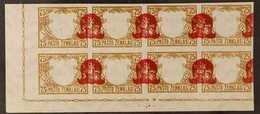 1919 75s Carmine & Yellow Third Berlin Issue Lower Left Corner IMPERF BLOCK Of 8 With INVERTED & SHIFTED CENTRES, SG 46  - Lithuania