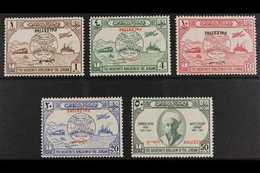 JORDANIAN OCCUPATION 1949 Universal Postal Union Complete Set All With OVERPRINTS INVERTED Varieties, SG P30a/P34b, Neve - Palästina