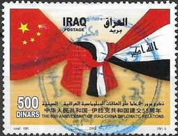 IRAQ 2008 50th Anniversary Of IraqChina Diplomatic Relations - 500d - Flags Intertwined FU - Iraq