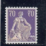 Suisse - Année 1933 - Helvétia Avec épée - N°YT 207a** - Papier Gaufré (grillé) - Unused Stamps