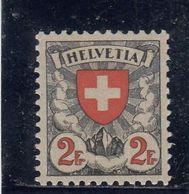 Suisse - Année 1933/34 - Type écusson - N°YT 211a** - Papier Gaufré (grillé) - Unused Stamps