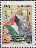 IRAQ 2001 Al Asqa Intifada - 25d - Dome Of The Rock, Flag And Man Carrying Gun FU - Iraq