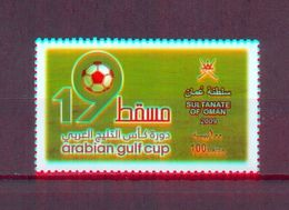 Oman 2009 - The 19th Arabian Gulf Football Cup - Stamp 1v - Complete Set - MNH** Excellent Quality - Oman
