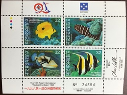 Micronesia 1996 Taipei Fish Marine Life Sheetlet MNH - Fische