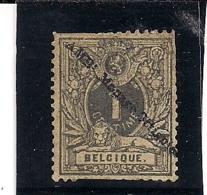 """N°43 -LANGSTEMPEL-""""AMB.MANAGE-OTTIGNIES""""  RRR - 1869-1888 Lion Couché (Liegender Löwe)"""