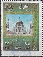 IRAQ 2002 Mosques -75d - Um Al Marik FU ( See Description) - Iraq
