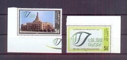 Qatar 2012 - 90 Years Of Qatari Endowment Deed - Stamps 2v - Complete Set - MNH** Excellent Quality - Qatar