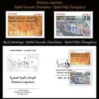 Tunisie 2020- Peintures Rupestres Série (2v)+FDC - Tunesië (1956-...)