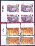 Tunisie 2020- Coin Daté Bloc De 4 Peintures Rupestres - Tunesië (1956-...)