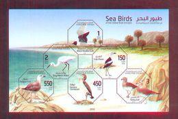 Qatar 2010 - Sea Birds - Complete Full Sheet -  MNH** Excellent Quality - Qatar
