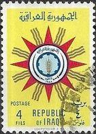 IRAQ 1959 Republican Emblem - 4f Multicoloured FU - Iraq