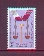 Qatar 1994 - Qatar International Law Conference - Stamp 1v - Complete Set -  MNH** Excellent Quality - Qatar