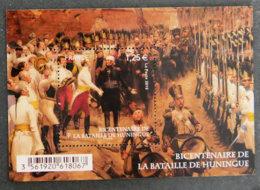 FRANCE - 2015 - YT F 4972 ** - BI-CENTENAIRE DE LA BATAILLE DE HUNINGUE - Blocs & Feuillets