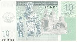 NAGORNO KARABAKH 10 DRAM 2004 UNC - Nagorny Karabach