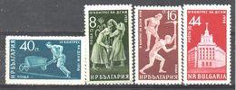 Bulgaria -1958 - Congress Of The Young Communists - MNH - Postzegels
