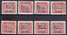 CHINE 1948 ** - 1912-1949 Republic