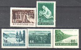 Bulgaria - Red Deer, Stag - Hunting - MNH - Postzegels