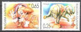 Bulgaria - Circus - Clown - Elephant - MNH - Postzegels