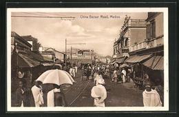 AK Madras, China Bazaar Road - India