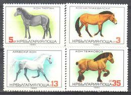 Bulgaria - Horse - Horses - MNH - Postzegels