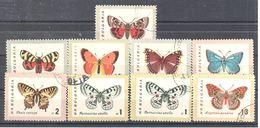 Bulgaria - Butterflies - Postzegels