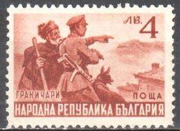 Bulgaria - Soldiers - Dog - MNH - Postzegels
