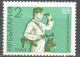 Bulgaria - Soldier - Dog - Binocular - MNH - Postzegels