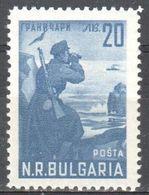 Bulgaria - Soldier - Binocular - MNH - Postzegels