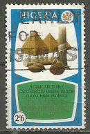 Nigeria - 1971  Independence Anniversary 2/6d Used - Nigeria (1961-...)