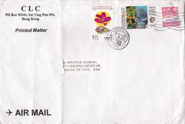 CLC. HONG KONG ENVELOPPE CIRCULEE A DALLAS, ETATS UNIS ANNEE 1999 PAR AVION -LILHU - 1997-... Chinese Admnistrative Region