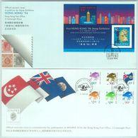 84381 - HONG KONG - Postal History -  FDC COVER Special Folder 1994 - MAPS Flags - Hong Kong (...-1997)