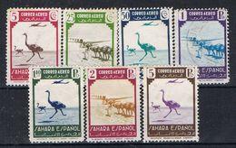 Sellos Varios Aereo SAHARA Español 1943, Fauna Y Avion, Num  75-81 * - Sahara Spagnolo