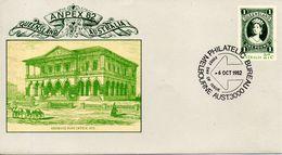 AUSTRALIE. Entier Postal Avec Oblitération 1er Jour De 1982. ANPEX'82/Timbre Sur Timbre/Bureau De Poste. - Postwaardestukken