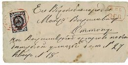 """(ca. 1870) 5 Kop., Rot """" St. Petersburg -nur Vorderseite !. Front Only !, A3907 - Covers & Documents"""