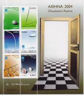 GREECE STAMPS 2003/ ATHENS 2004:SPORTS EQUIPMENT SHEETLET   11/2/03-MNH-COMPLETE SET - Unused Stamps