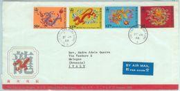 84379 - HONG KONG - Postal History -  FDC COVER  1988 Year Of The DRAGON - Hong Kong (...-1997)