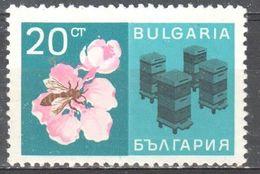 Bulgaria - Honey Bee - Rose - Bee Hives - MNH - Postzegels