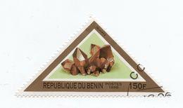 BENIN»1998»USED - Benin – Dahomey (1960-...)