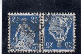 Suisse - Tête Bêche - N°YT 120a  - Oblitéré - Année 1907-17 - Kehrdrucke