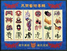 Namibia Mi# 911-6 KLB Postfrisch/MNH - Chinese New Year - Namibia (1990- ...)