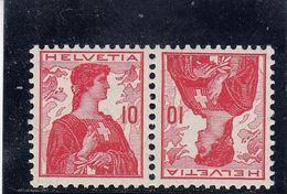 Suisse - Tête Bêche - N°YT 131a  - Neuf** - Année 1909 - Kehrdrucke