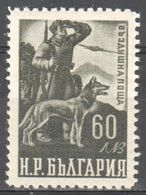 Bulgaria - 1949 - Guardsman - Dog - MNH - Postzegels