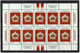 Latvia 2008 . State Awards (J/w Est,Lit). Sheetlet Of 10.    Michel # 724  KB - Latvia